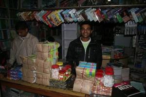 Foto 1 schriften 2008